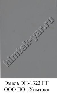 Антикоррозионная Эмаль ЭП-1323 молотковая .jpg