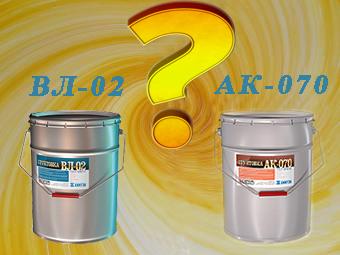 Допустимо ли смешивание грунтовки ак-070 и вл-02
